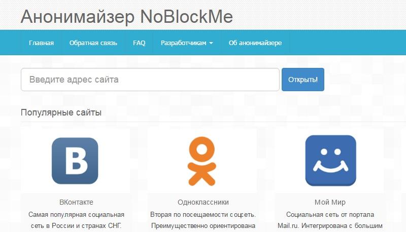 бесплатное зеркало в вконтакте