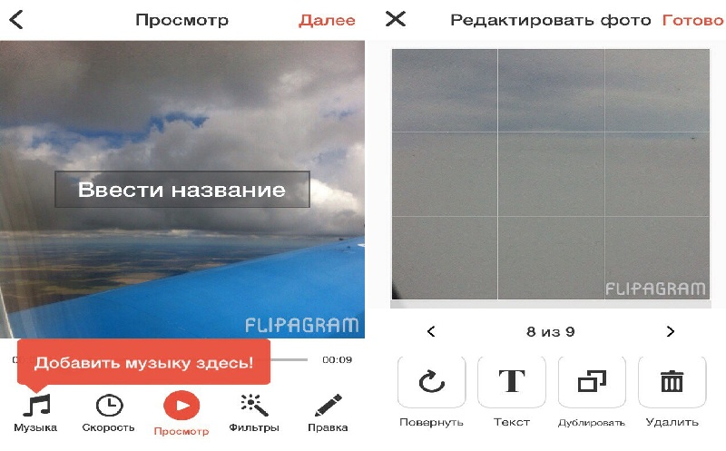 Программа Для Инстаграмма Видео С Музыкой - фото 2
