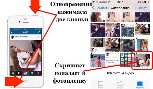 как сохранить фото в инстаграмм