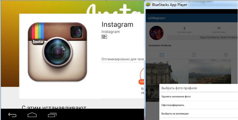 Как посмотреть аватарки в инстаграмме
