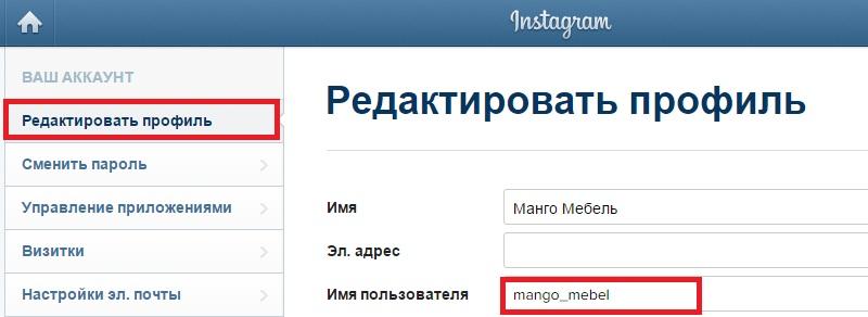 top 10 instagram names