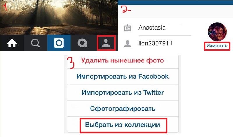 Как в инстаграме сделать чтобы фото видели только подписчики 592