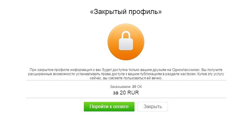 как изменить пароль в анкете на сайте знакомств