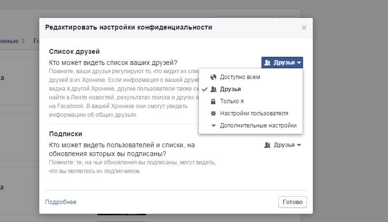 фейсбук фото нет материалов для показа