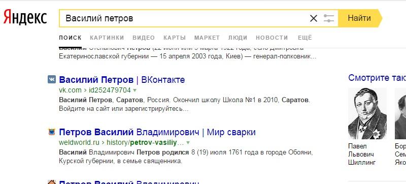страницу вконтакте посмотреть без регистрации одна