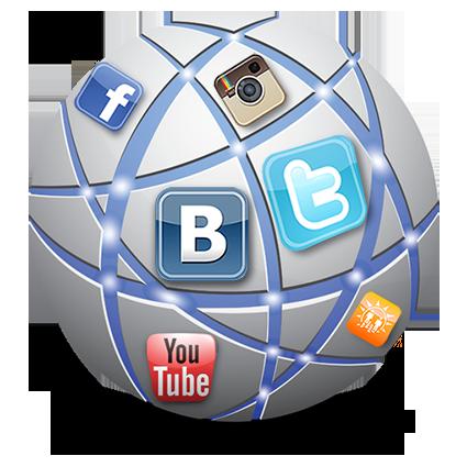 продвижение, социальные сети, раскрутка, в социальных сетях