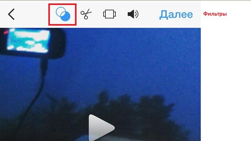 Как сделать в Инстаграме видео 60-секундные ролики