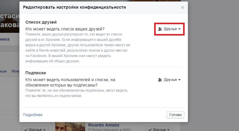 статистика друзей фейсбук