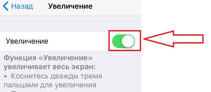 таинство, трудная почему не увеличивает фото в инстаграм айфон также